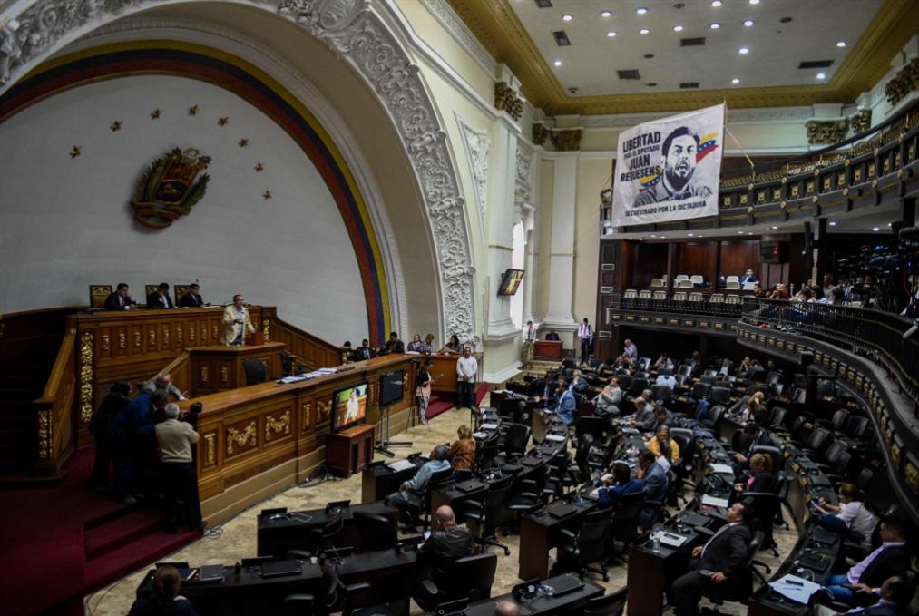 فنزويلا | رفع الحصانة عن غوايدو: عودة إلى الملاحقة الجنائية