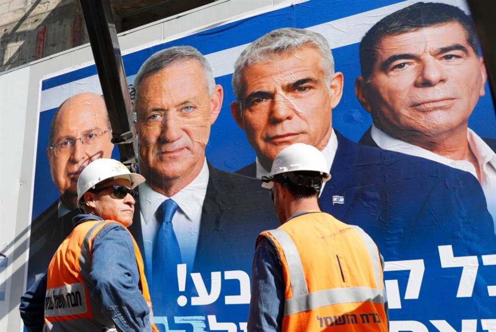 ائتلاف «أزرق أبيض» الإسرائيلي: شعبية غير قابلة للصرف