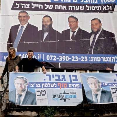 المتديِّنون الإسرائيليون : الحضور يزداد والأحزاب تتراجع [1 / 2]