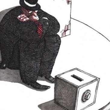ذروة الرأسمالية واستياؤنا السياسي
