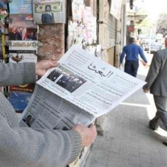 30 إعلامياً سورياً في ضيافة «الحكومة»