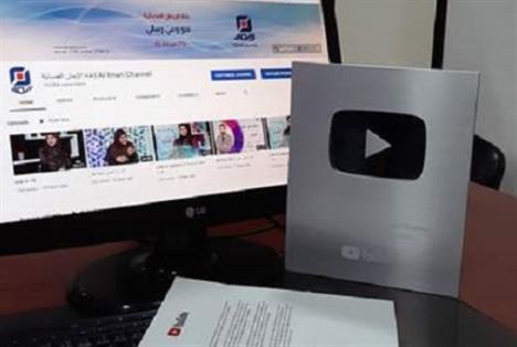 «الإيمان»: قنوات جديدة على يوتيوب