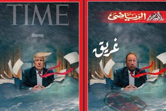 غلاف «الأهرام الرياضي»: copy paste