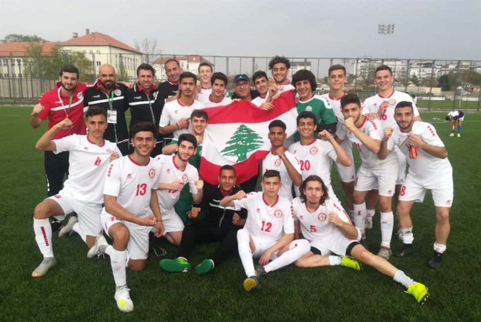 لبنان إلى ربع نهائي بطولة العالم المدرسية