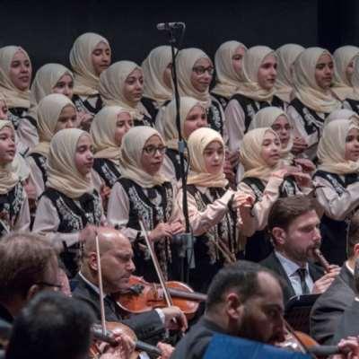 كورال مؤسسات الإمام الصدر: الفن يعيد بناء الإنسان