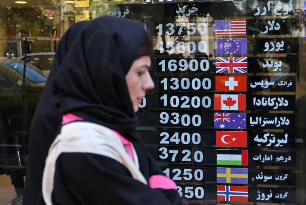 طهران والأوروبيون: غموض يكتنف مصير الآلية  المالية