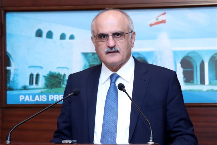 الحكومة تبحث في استدانة 12 ألف مليار ليرة من مصرف لبنان بفائدة واحد في المئة