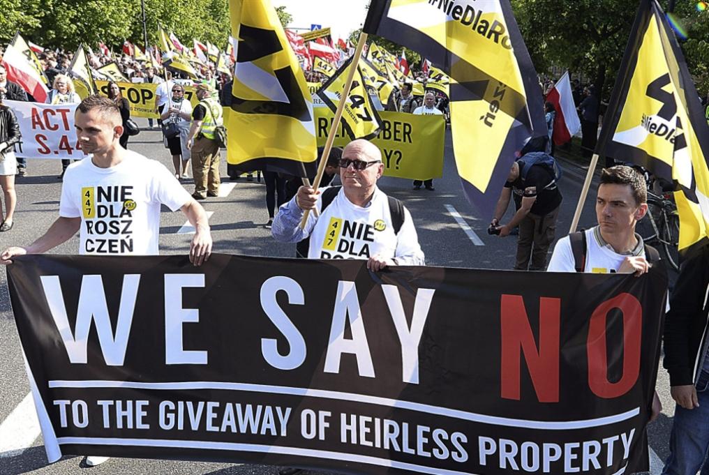 وارسو تنتفض على البلطجة الإسرائيلية: فليُعوِّضكم الألمان!