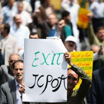 أوراق الصمود ومصير الاتفاق النووي: أسباب رفض طهران التفاوض... مرحلياً
