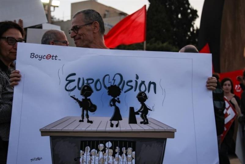 أحرار العالم ينتفضون على «يوروفيجن»