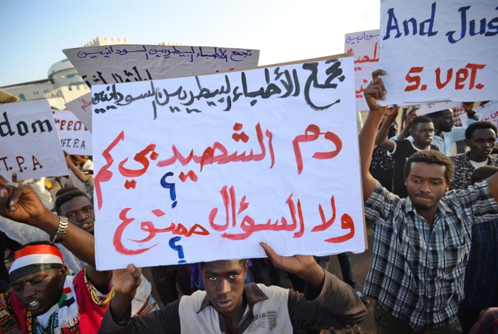 السودان | «قوى التغيير» تُنهي المفاوضات اليوم: «العسكر» أمام خيار التنازل