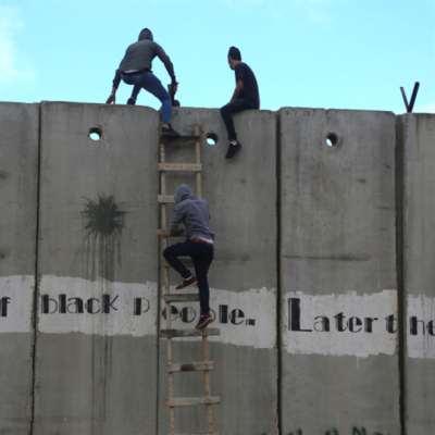 من وعد بلفور إلى وعد ترامب: فلسطين عصيّة