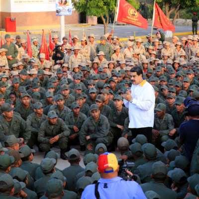 واشنطن تحاول استفزاز كراكاس: البحرية الفنزويليّة تتصدى لسفينة أميركية