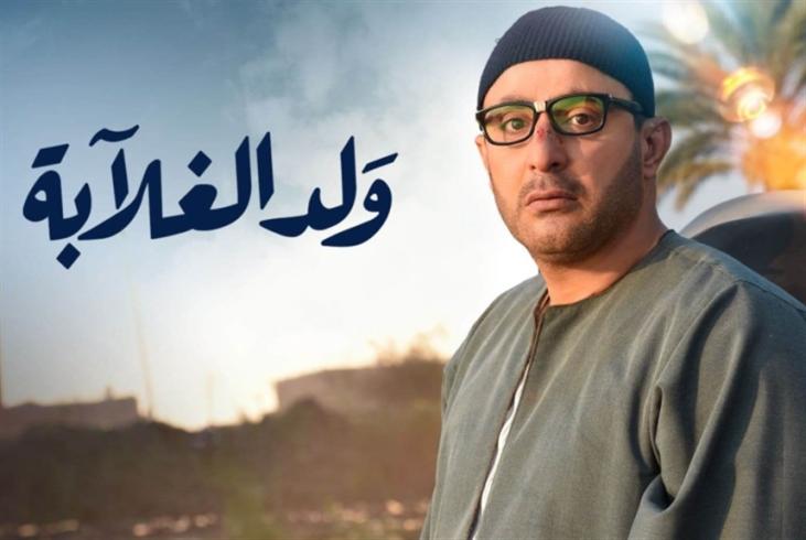 أحمد السقا بطل «مسلسل الشارع»