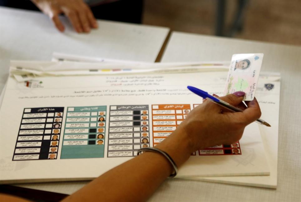«التنمية والتحرير» تفتح معركة قانون الانتخاب: اقتراح يسمح بالتآمر على بري!