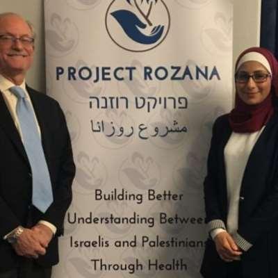 «مشروع روزانا»: التطبيع مع العدو... ولو في الطبّ