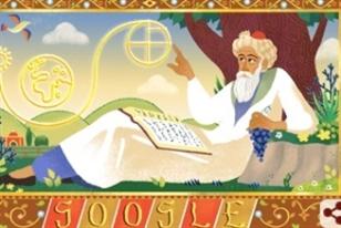 «غوغل» يحتفل بميلاد الخيام
