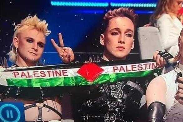 اسرائيل خسرت في «يوروفيجين» وعلم فلسطين يرفرف!
