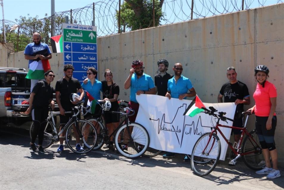 إلى فلسطين بالدراجات