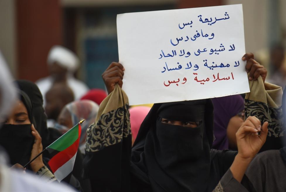خلط أوراق في المشهد السوداني: تشكيلات جديدة «تشوّش» المفاوضات