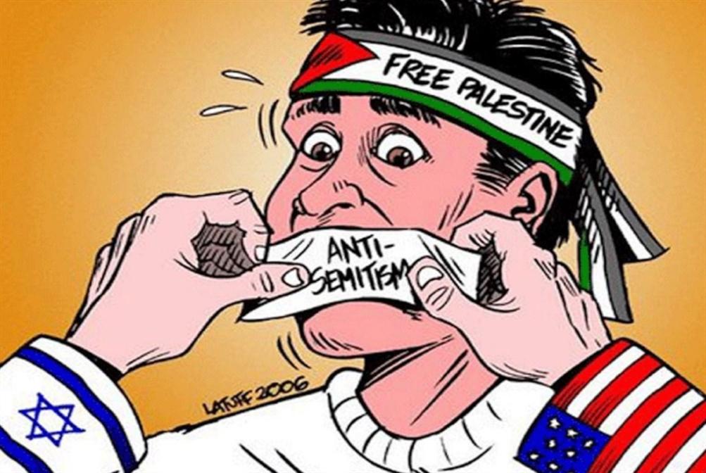 بيروت صوت واحد دعماً لـ BDS