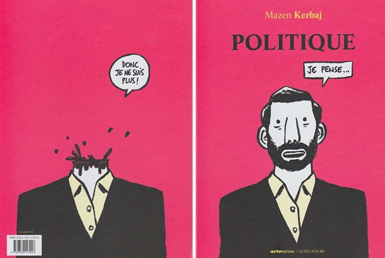 Politique مازن كرباج: بكائية مغلّفة بورق الهدايا