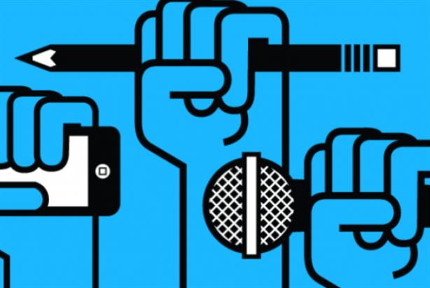 «مهارات»: حرية التعبير بخطر