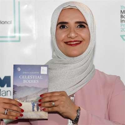 جوخة الحارثي... أوّل عربية تفوز بـ «مان بوكر»