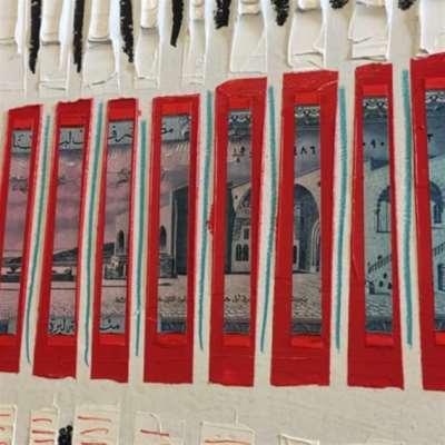 ندى صحناوي: قصيدة (بصرية) للبنان المشظّى!