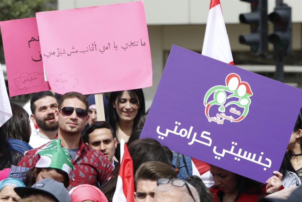 «قانون روكز» للجنسية: أولاد بسمنة وأولاد   بزيت!