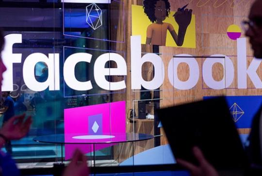 فايسبوك: حذف 3 مليارات حساب وهمي