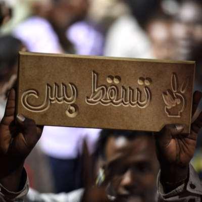 عودة إلى المربع الصفر: «الثورة المضادة» ماضية في «العسكرة»