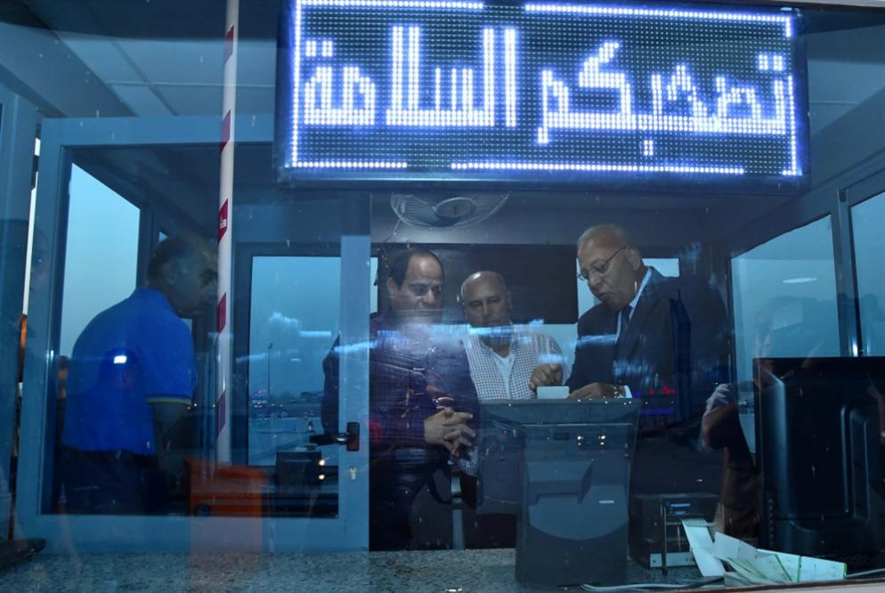 «كأس الأمم الإفريقية» في مصر: النظرة الأمنية تعرقل توزيع التذاكر