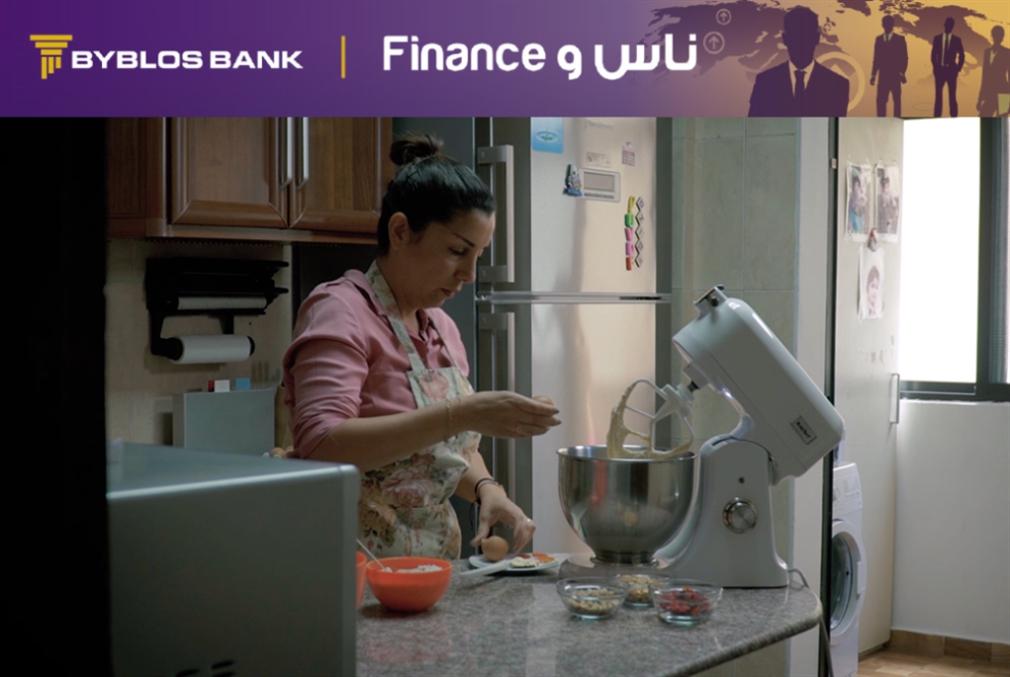 ناس وFinance | كي تعيّد بفرح... تسوّق بذكاء