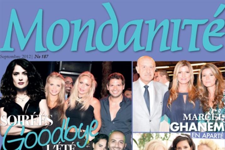 أيّ مصير ينتظر مجلة Mondanité؟