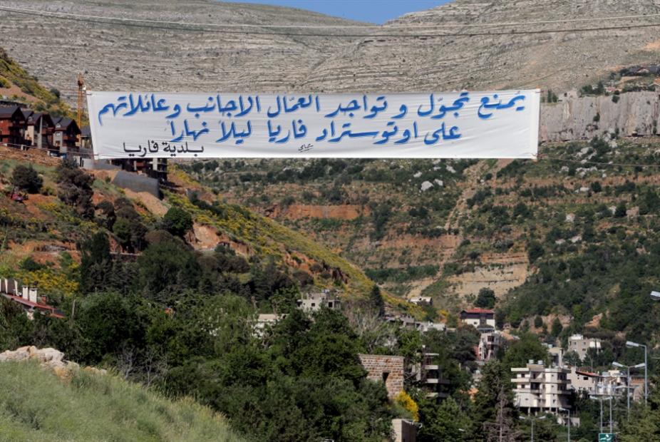 لبنان العنصري المقيت