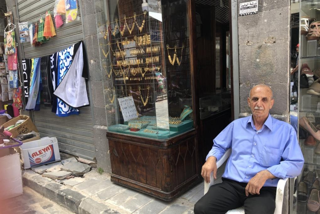 العم مرهف صليبي: حمص القديمة والذهب العتيق