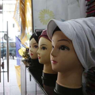 الـ«تيربان»: «تسوية» بين محجّبات والحجاب!