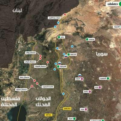 الجنوب السوري بعد عام على تحريره: «أمن إسرائيل» أولوية روسيا