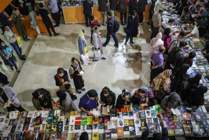معرض طهران للكتاب: الثقافة تتحدى العقوبات