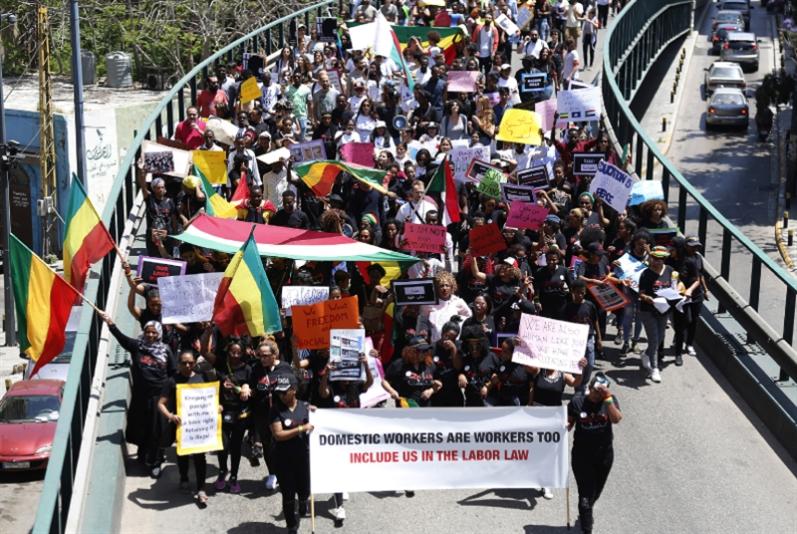 مسيرة العاملات الأجنبيات: «المُتفرّجات» بلا عُطلة