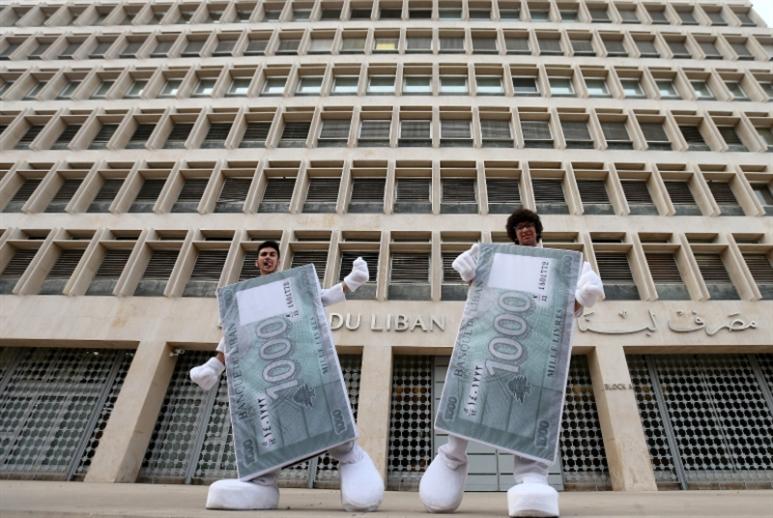 حول الإشكاليات الماكرو - اقتصادية: هل من رؤية موحّدة لدى السلطتين السياسية والنقدية؟