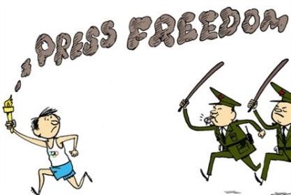 نقابة المحررين: حرية الصحافة اللبنانية في خطر