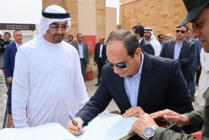 تركيا: حقوق الأكراد وأسلمة الدولة | قطر: فضح دور الدوحة في دعم الإرهاب