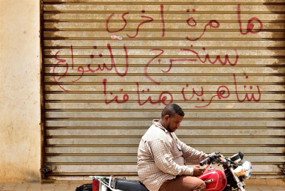 السودان يدخل العصيان الشامل: «العسكري» يصرّ على المواجهة