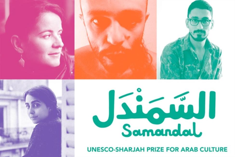 «السمندل» متوّجة بجائزة «اليونيسكو- الشارقة للثقافة العربية»