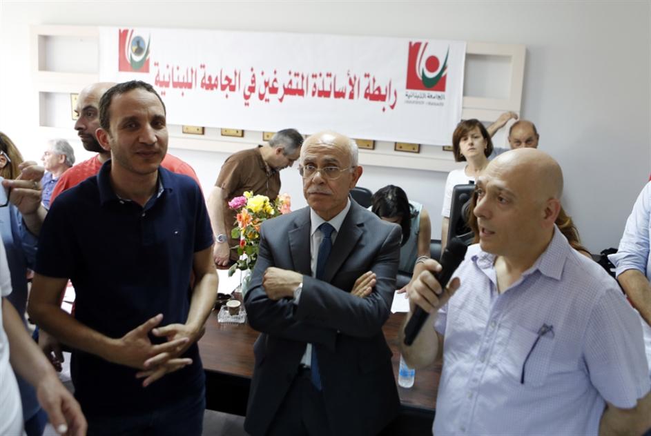 يوم الجامعة اللبنانية: مطالبنا سلّة واحدة!