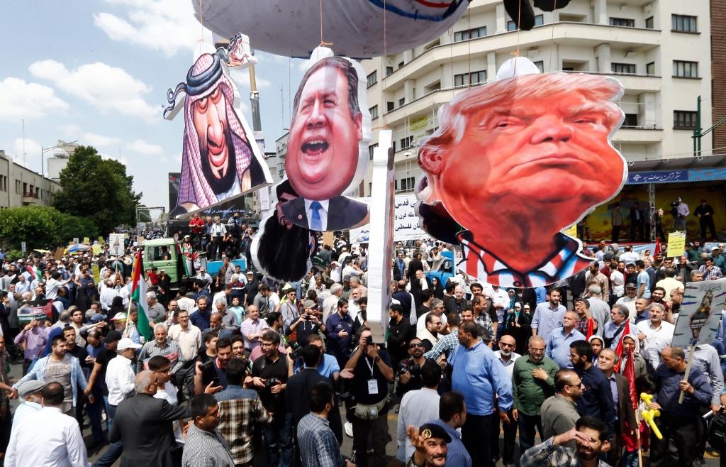 مسيرة في العاصمة الإيرانية طهران