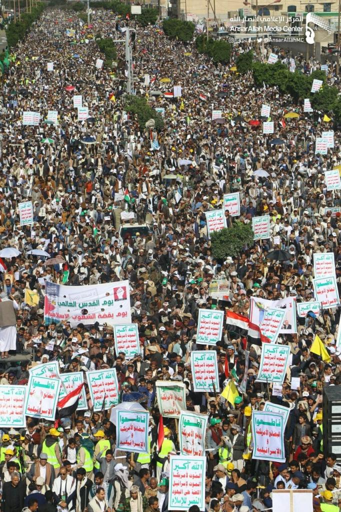 من مسيرات صنعاء أمس (الأخبار)