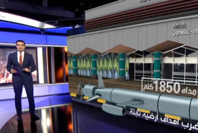 كيف تعاطى الإعلام الخليجي مع استهداف مطار أبها؟